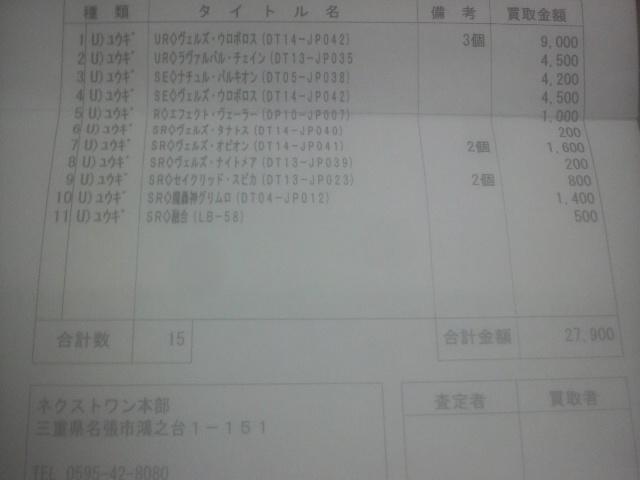 2013041120110000.jpg