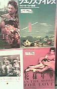 kayo-poster