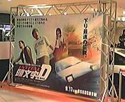hachirokudayo-n