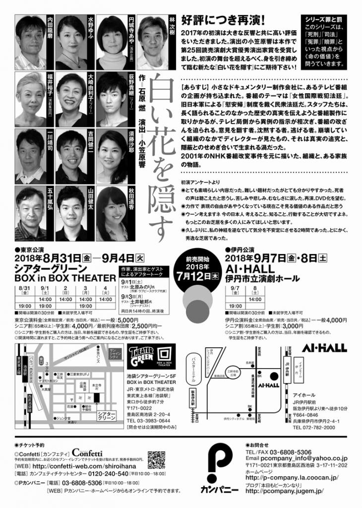 p24b.jpg