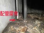 配管の腐食