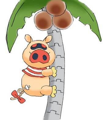豚もおだてりゃ