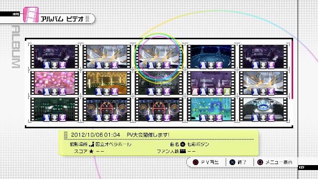 20121007-215331.jpg