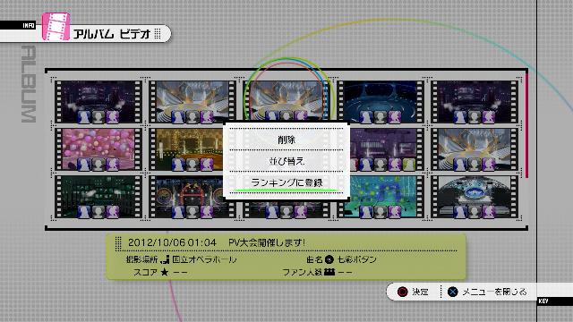 20121007-215333.jpg