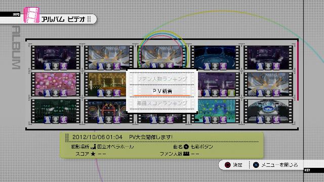 20121007-215335.jpg
