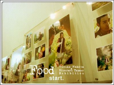 food-p