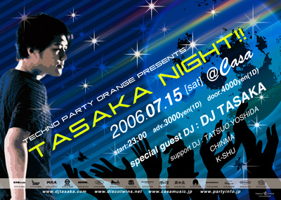TASAKA NIGHT!!