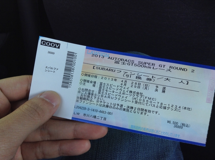 2012-02-01 iphone 179.jpg