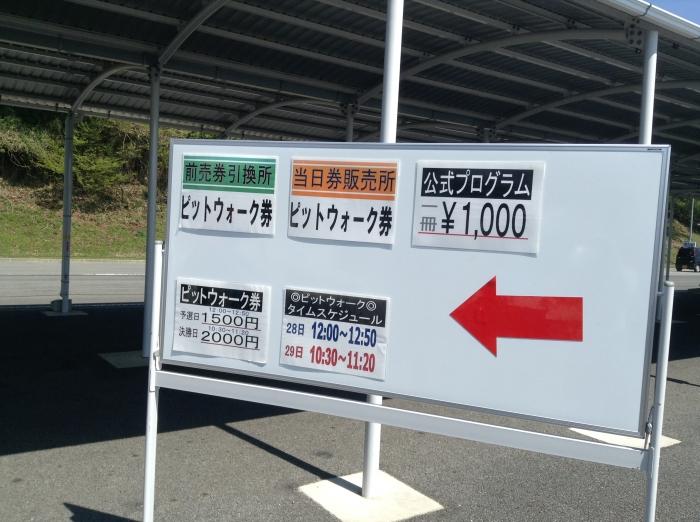 2012-02-01 iphone 202.jpg