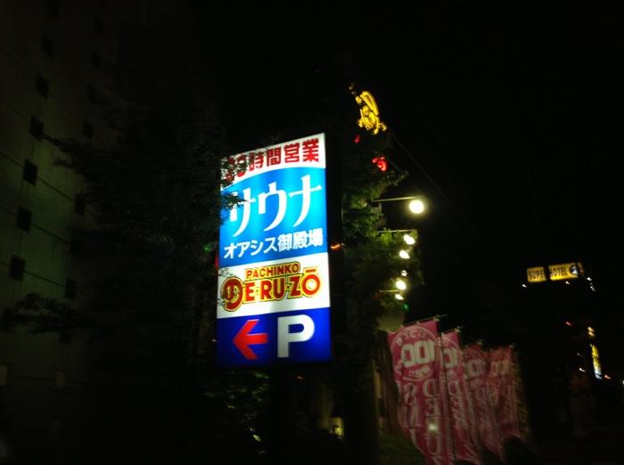 th_2012-02-01 iphone 902.jpg