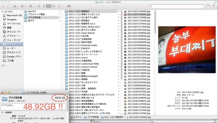 little_スクリーンショット 2014-03-07 3.11.22.jpg