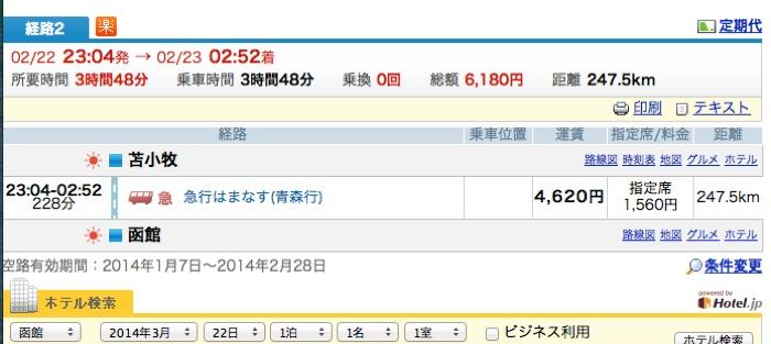 little_スクリーンショット 2014-03-07 6.14.57.jpg