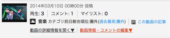スクリーンショット 2014-03-10 0.12.22.png
