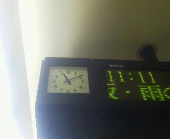 201111111109000.jpg