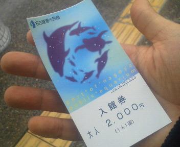 201111111205000.jpg