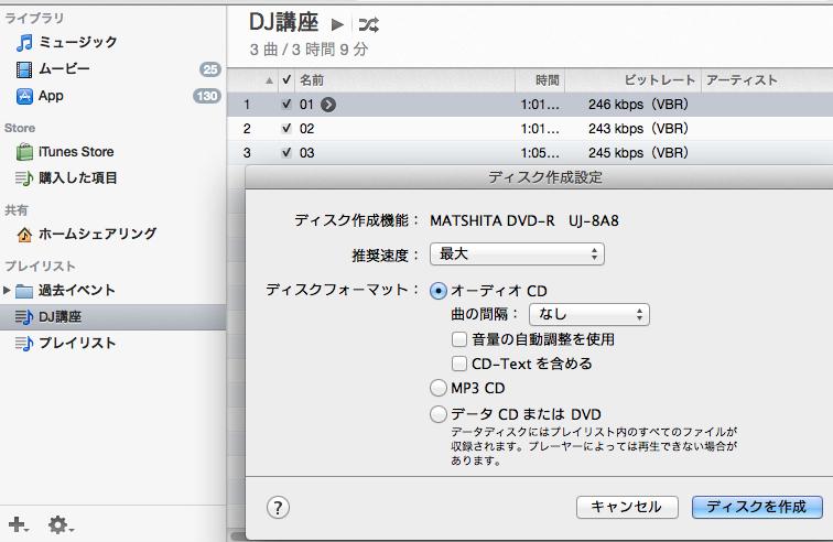 スクリーンショット 2014-09-29 21.38.01.jpg
