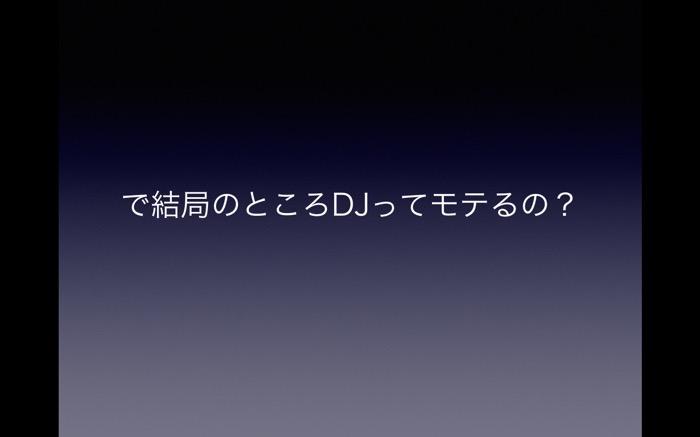 _スクリーンショット 2014-11-06 1.07.08.jpg