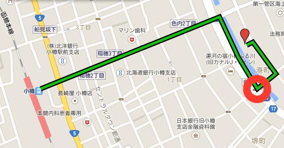 _5 おすすめコース.jpg