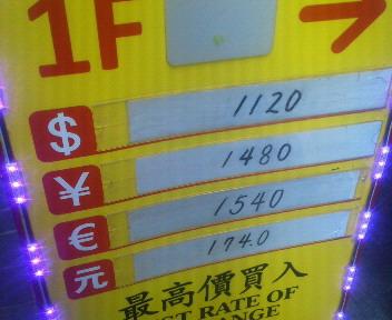 201110261318000.jpg