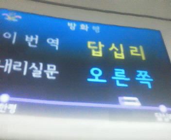 201110271147003.jpg