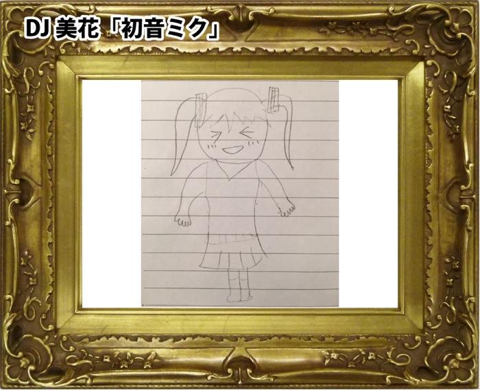 l_hatunemiku.jpg