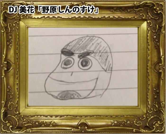 l_sinnosuke.jpg