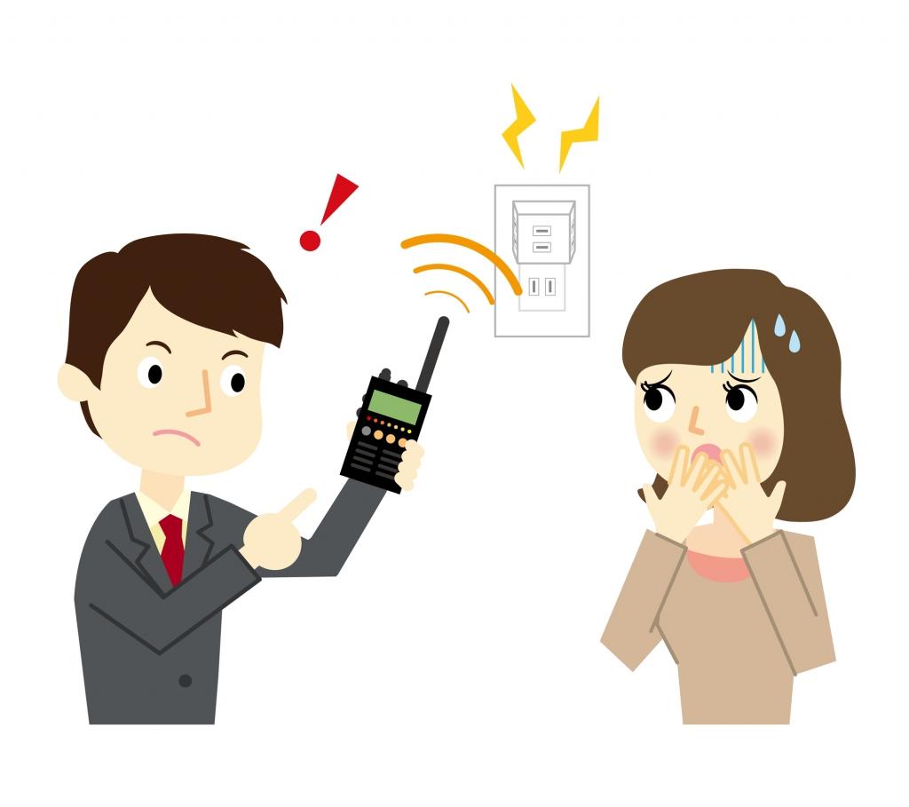 盗聴器発見調査と対策 スキャンロックサービス