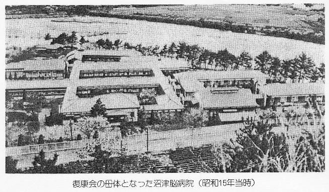 静岡』 その13 | 近代日本精神医...