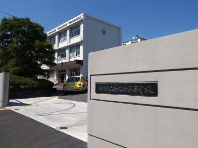 南 高校 磐田 磐田南高校(静岡県)の偏差値・部活動・大学進学実績データベース