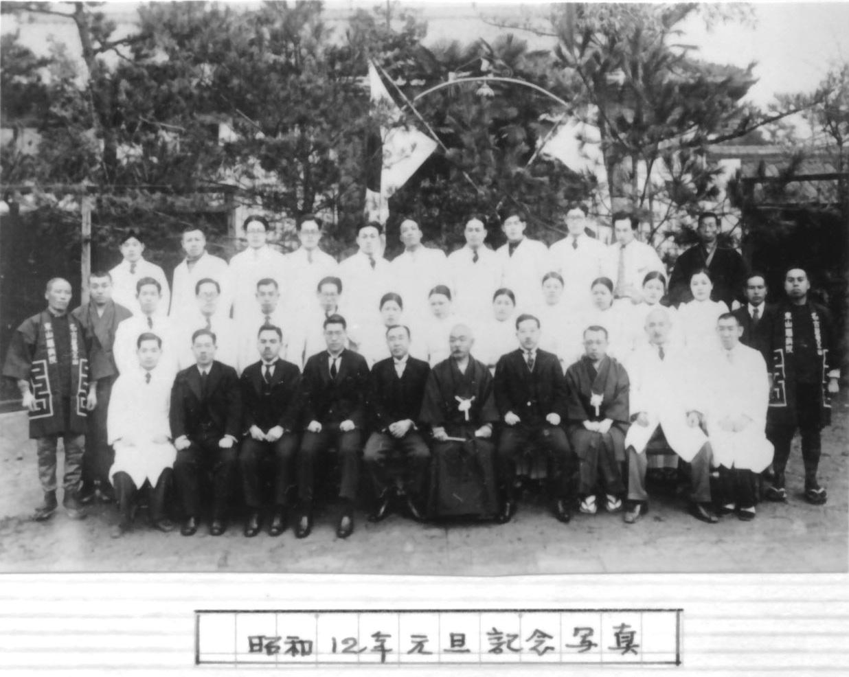 東山脳病院: 『愛知県精神病院...