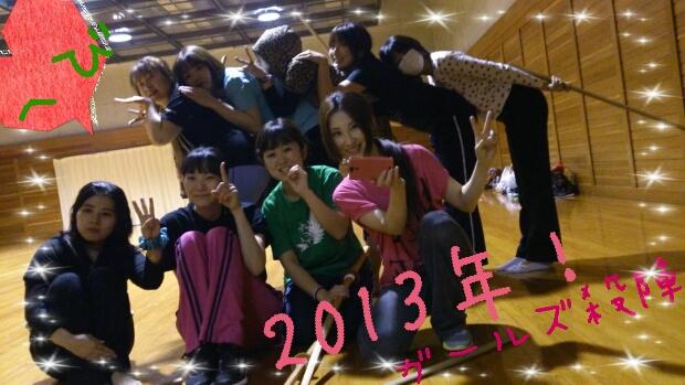 2013-01-10_02.18.35.jpg