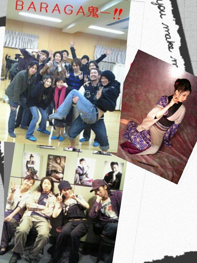 2013-01-31_03.03.52.jpg