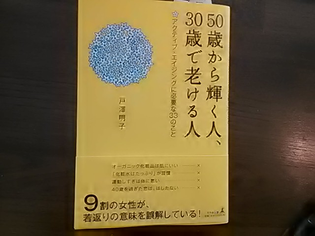 NCM_0332.JPG