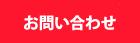 20140331_692641.jpg