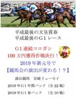 阪神大賞典04