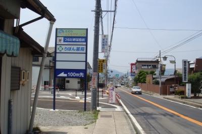 須坂方面から