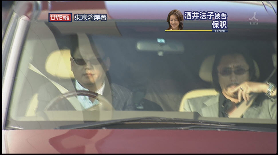 市橋容疑者を逮捕、大阪府内で発見 「市橋です」認める
