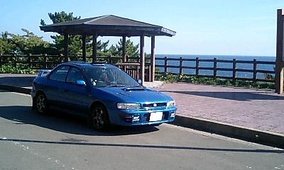 下北半島松ヶ崎ゆとりの駐車帯