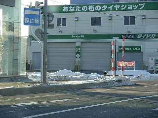 停止線の標識