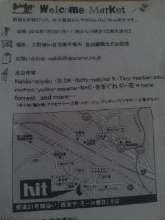 100611_144012.jpg