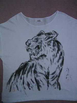 特製Tシャツ虎
