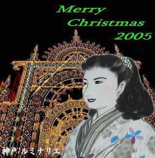 クリスマスカード ルミナリエ