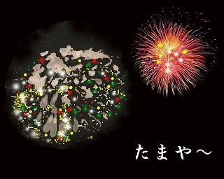 8-14花火