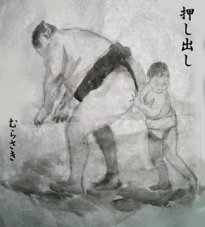 ちびっこ相撲