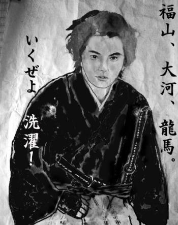 福山龍馬さん