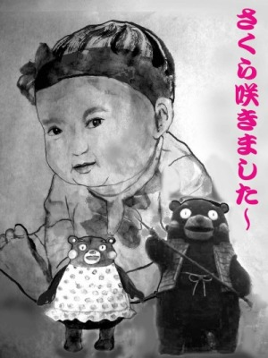 くまモン桜