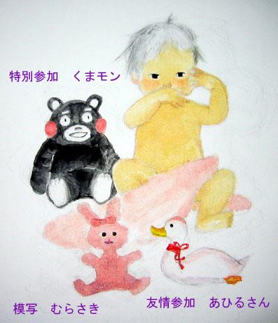 くまモンと赤ちゃん