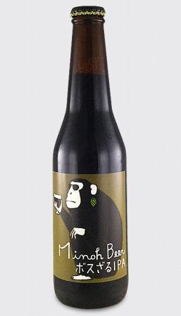 箕面ビール・ボスざるIPA