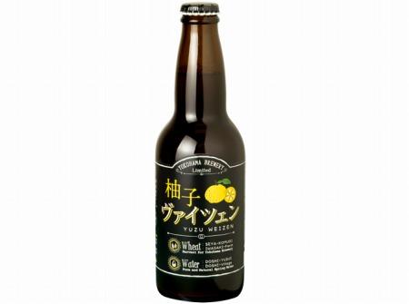 横浜ビール・柚子ヴァイツェン
