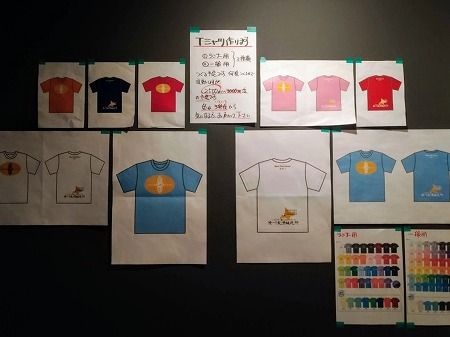 Tシャツ作ります!